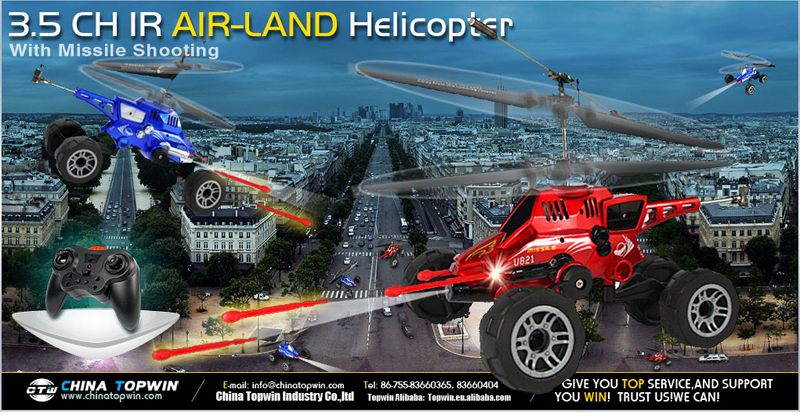 Air-land helicopter ,RC Helicopter,3.5CH Helicopter,IR Helicopter