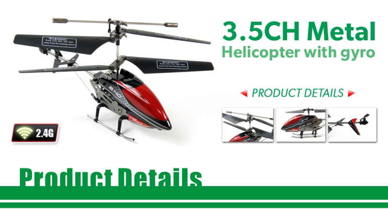 drone,RC helicopter,rc helicopter gyro
