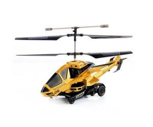 3.5CH Infrared shooting frisbee metal RC helicopter REH65825