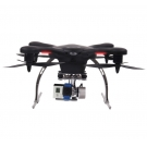 China Ghost drone with smartphone Control flying contain Gimble and Camera REH30G-C factory
